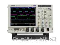 MSO73304DX 混合信号示波器 MSO73304DX