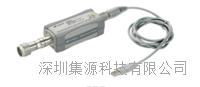 U2031A 功率传感器电缆(1.5米/ 5英尺) U2031A