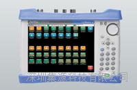 MT8213E紧凑型基站分析仪 MT8213E
