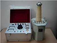 交直流高压试验变压器TQSB-10KVA/100KV