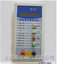 漏电保护测试仪厂家 LQB-II