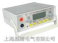 防雷元件测试仪FC-2G
