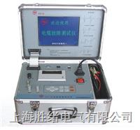 DLY-III-电缆故障测试仪