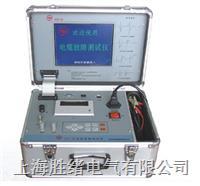 电缆故障综合测试仪