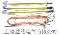 JDX-WS-10KV高压接地线
