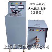 SDDF-3000A直流长时间大电流发生器