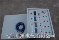 SDF-1000A/5000A三相持续大电流发生器