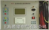 全自动变比组别测试仪 BZC