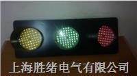 (HCXD-abc) 滑触线指示灯