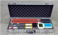 无线高压数字核相仪