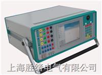 六相微机继电保护校验仪