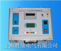 电容电感测试仪特性