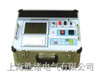 数字式电容电感测试仪