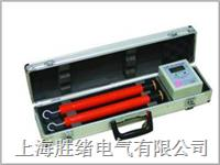 高压核相仪DHX-II型