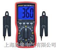 ETCR4000A智能双钳相位伏安表价格