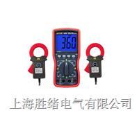 ETCR4200A智能型相位伏安表厂家