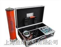 ZGF-2000型超轻型直流高压发生器