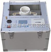 绝缘油试验仪 ZIJJ-II