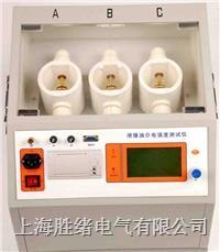 绝缘油耐压试验仪 ZIJJ-II