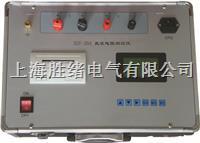 ZGY-III-直流电阻快速测试仪20A