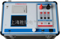 CT伏安特性综合测试仪 FA-103