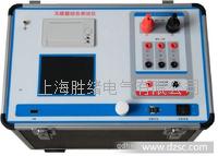 互感器伏安变比极性综合测试仪