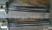 SRY4管状电加热元件