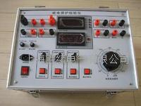 单相继电保护测试仪厂家 JBC-4A