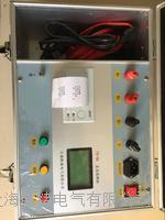 直流电阻测试仪(ZGY-10A)