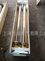 HRY4|HRY5|HRY6型护套式管状电加热器