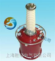 YDJ-50/200充气式高压试验变压器 YDJ-50/200
