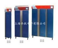 冷光源植物气候箱DRX-150 DRX-150