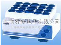 TYDZ-II型粉剂溶解器,广州粉剂溶解剂 TYDZ-II