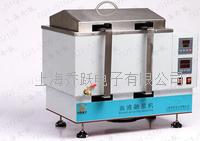 血液溶浆机厂家,血液溶浆机价格,血液溶浆机批发价 JYSC-8