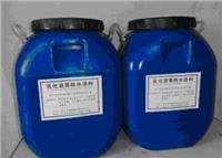 乳化沥青防水涂料
