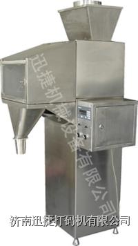 LQ调味品包装机-食盐包装机-味精包装机==山东包装机械