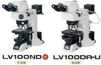 尼康光学LV系列正立显微镜LV100ND LV100ND