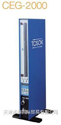 CEG-2000 TOSOK