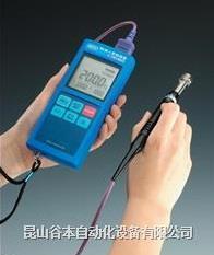 日本安立(ANRITSU)表面温度测试