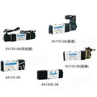 4V110-M5,4V120-M5,4V130C-M5,4V130E-M5,4V130P-M5,4V110-M6, 4V110-M5,4V120-M5,4V130C-M5,4V130E-M5,4V130P-M5,4V
