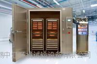 液氮柜式速冻机