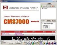 博世报警专用软件CMS7000-500