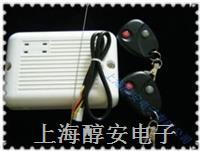 CMS6 CMS8无线接收器(扩展遥控器专用)