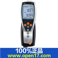 testo 435-2多功能测量仪 0563 4352