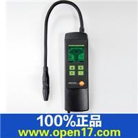 testo 316-2 - 可燃气体检漏仪 烟气分析仪 便携式气体检测仪