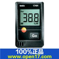 testo 174H温湿度记录仪套装 2通道 德图迷你型温湿度记录仪