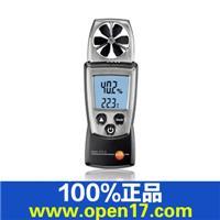 testo 410-2叶轮风速仪 带温度测量 德图叶轮式风速测量仪