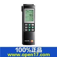 testo 645温湿度仪 0560 6450 工业湿度仪