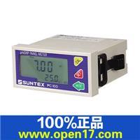 PC-100在线PH酸度计
