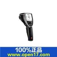 testo 835-H1 红外测温仪